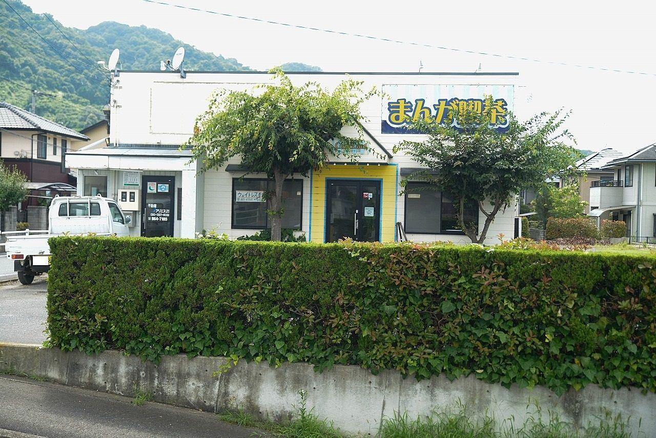 高松市西山崎町128-3・賃貸・店舗・132.23㎡、40坪・カフェ跡・飲食店可能・みやざき不動産