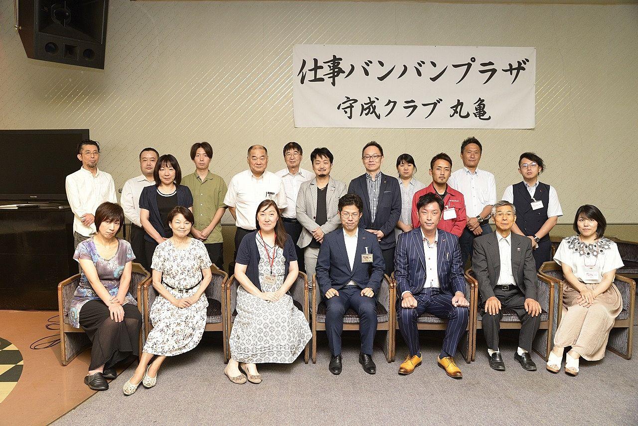 守成クラブ2018年8月度例会・丸亀!