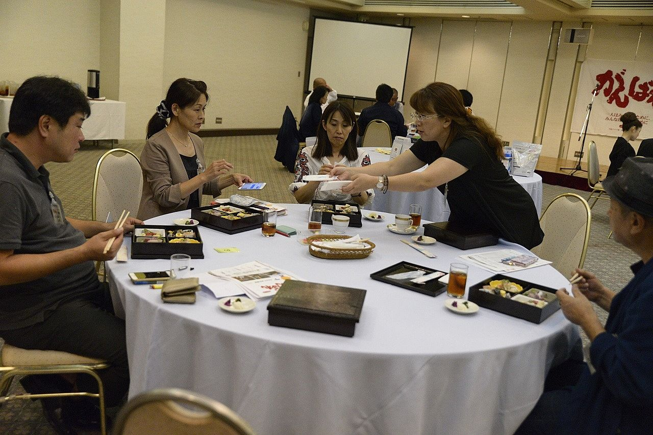 9月26日守成クラブ徳島例会が「阿波観光ホテル」で行われました!