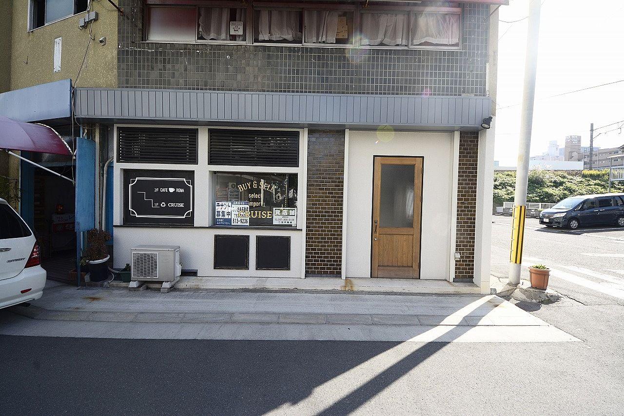 藤塚町の飲食店も可能な店舗