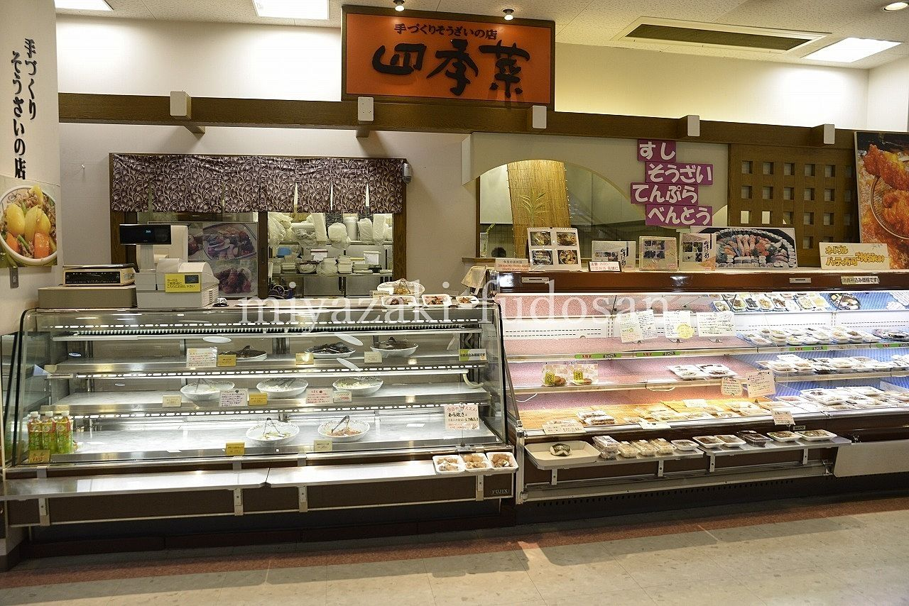 香川町ウイングポート内惣菜店居抜、やっぱり惣菜店などにいかがでしょうか?