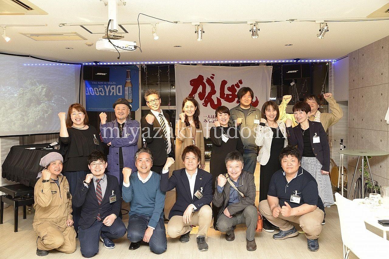 仕事バンバンプラザ 守成クラブ徳島 第45回例会(4月度)