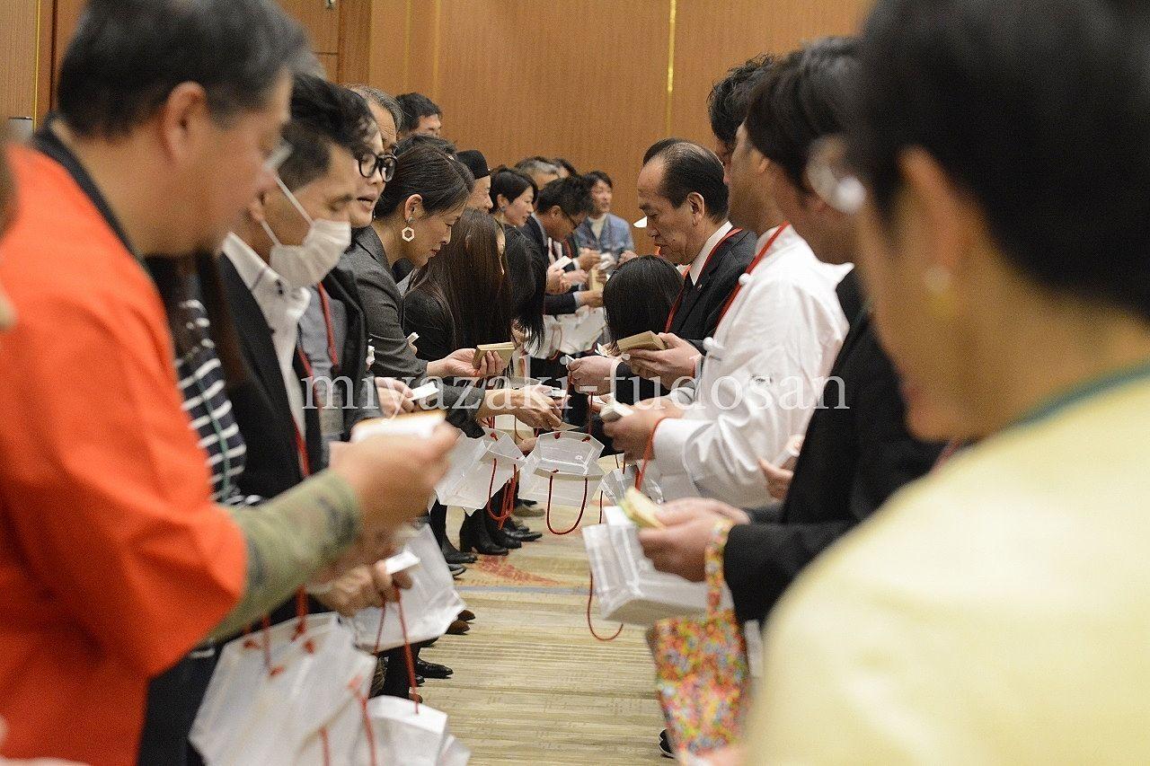 第168回・守成クラブ 仕事バンバンプラザ 高松例会(2月度)