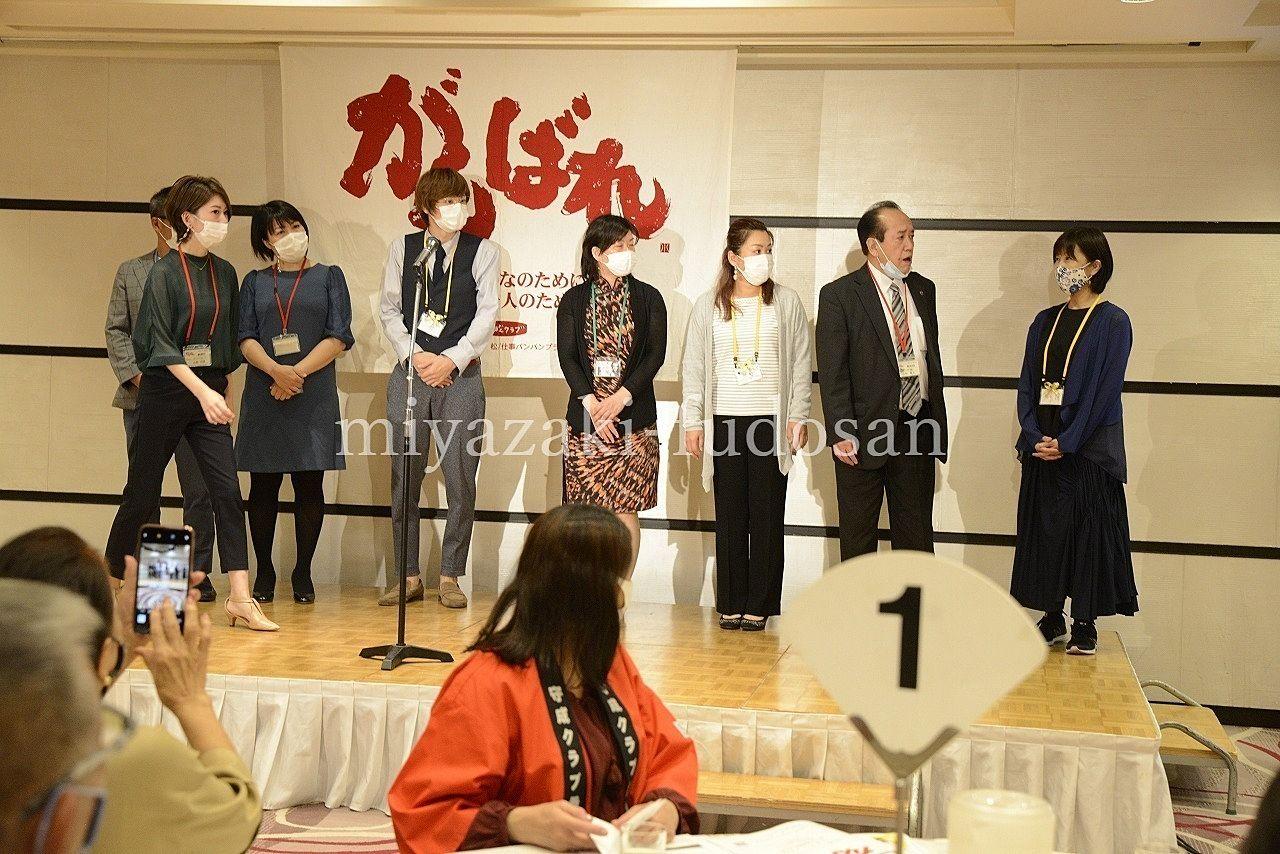 第175回・守成クラブ 仕事バンバンプラザ 高松例会(9月度)
