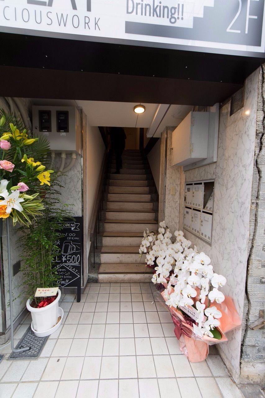 高松市内町・店舗・飲食店可・15坪
