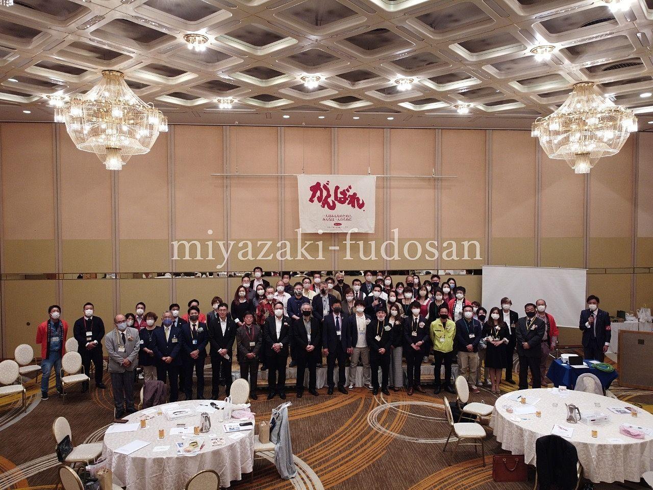 第176回・守成クラブ 仕事バンバンプラザ 高松例会(10月度)