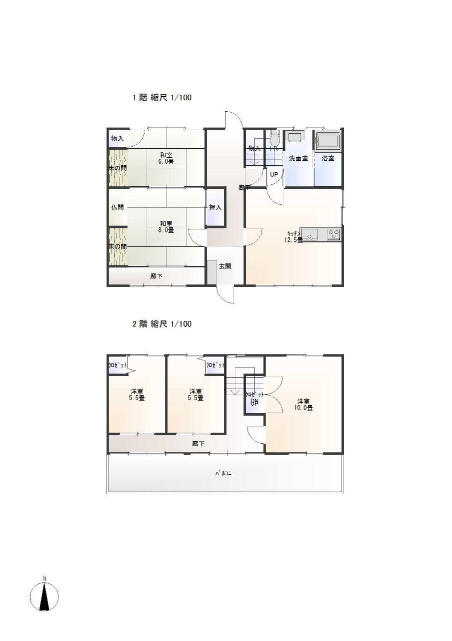 高松市三谷町3665-3・売買・一戸建て・5LDK・1階81.79㎡、2階54.15㎡・みやざき不動産