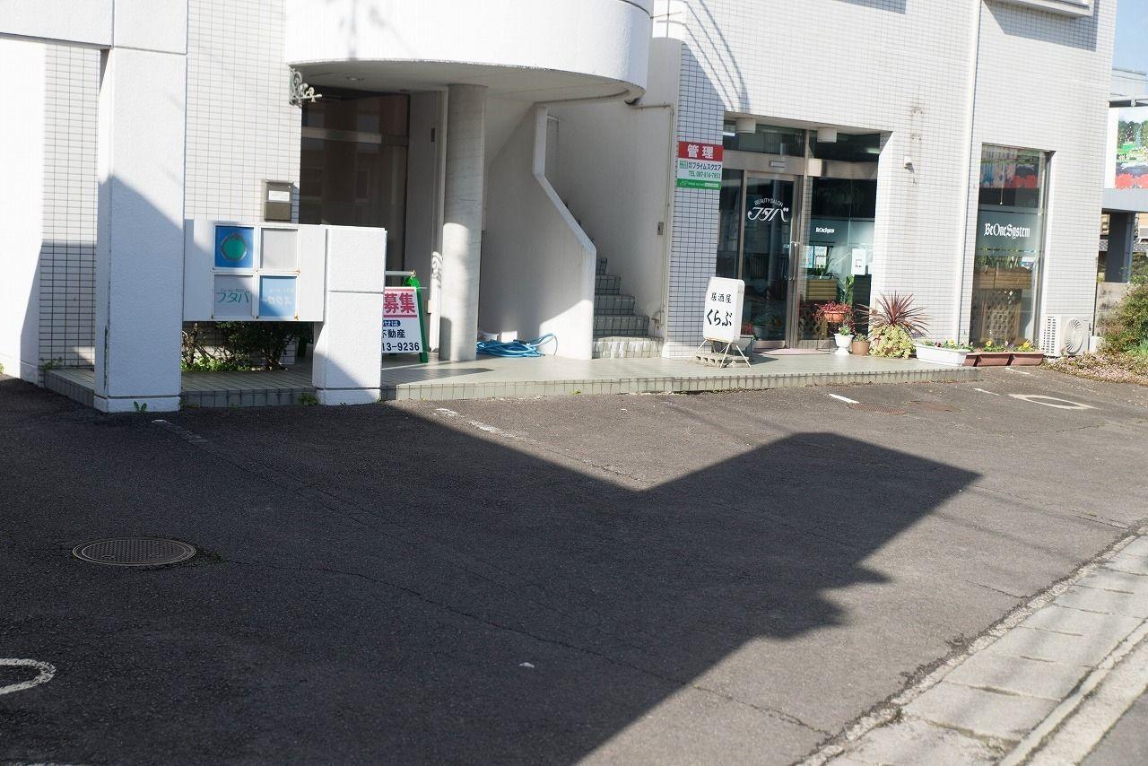 木田郡三木町田中81-1・店舗、事務所・約11坪・飲食店可能!・みやざき不動産