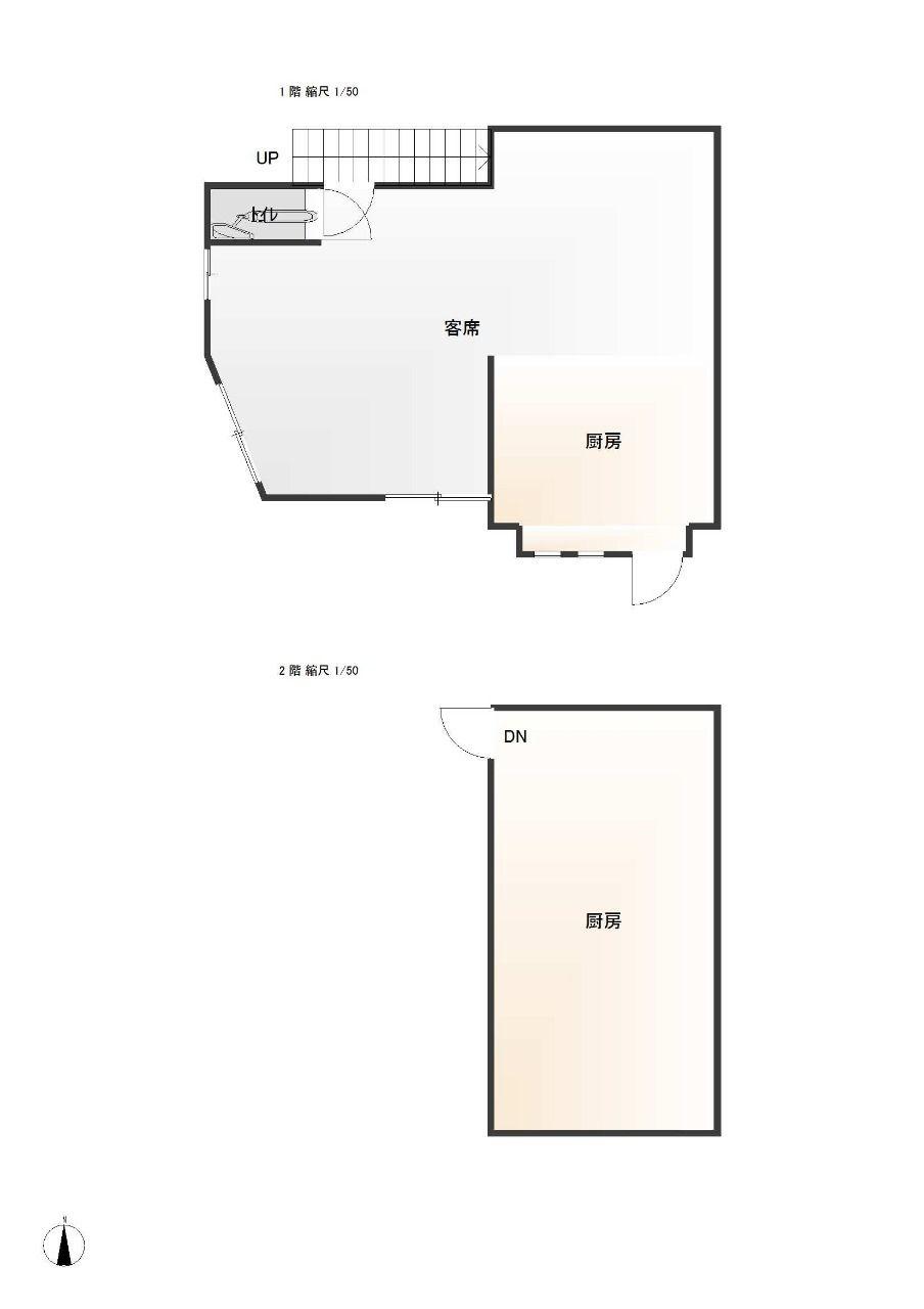 高松市塩上町1丁目3-20・賃貸・店舗・うどん店跡・居抜き・みやざき不動産