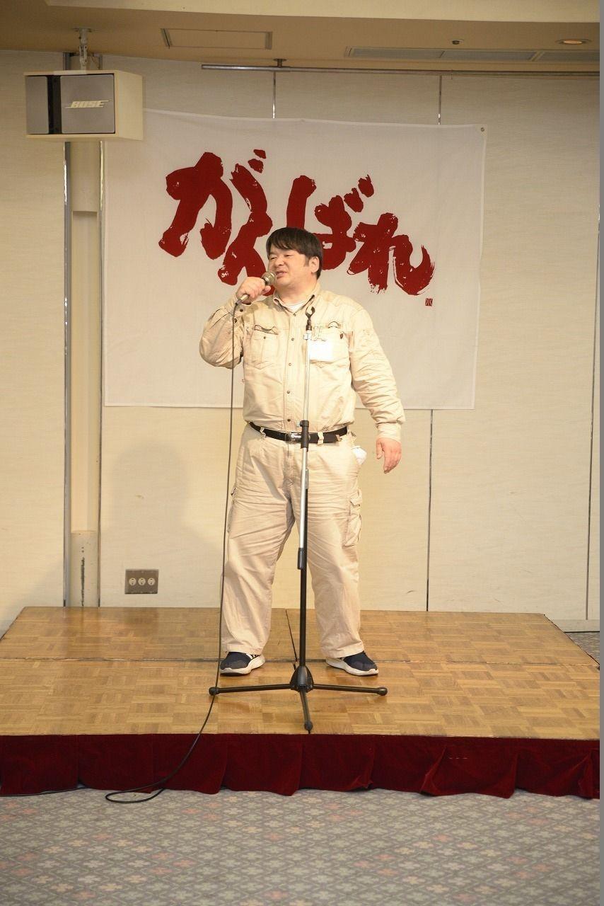 守成クラブ 徳島 香川 高松 丸亀 高知