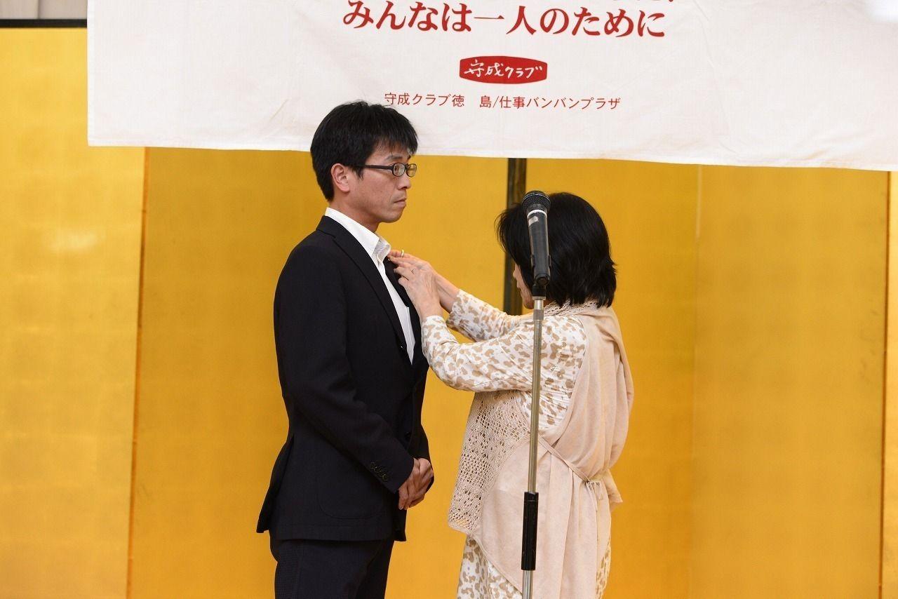 守成クラブ 徳島 香川 高松